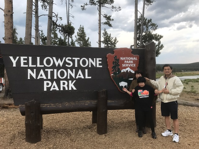 How I traveled to Yellowstone National Park for 6 Nights with a Family of 4 for $215 per person [Cheap Travel]